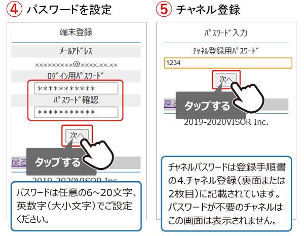 チャネル登録_03.png